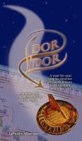 Dor L'Dor Timeline [Hardcover]