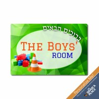 The Boys' Room Door Plaque Green Building Blocks Design