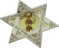 Dreidel Laser Engraved Gold Star of David Shape