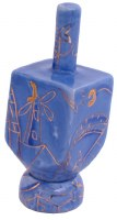 Standing Dreidel on a Stand with Painted Jerusalem Design