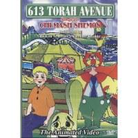 613 Torah Avenue - Songs for Shemos DVD