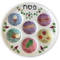 Plastic Seder Plate Vine Design