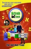 """""""Kriyah Coach"""" - The Alef Bais Train DVD"""