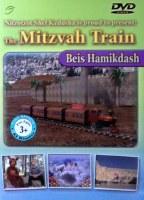 The Mitzvah Train - Beis HaMikdash DVD