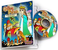 The Queen of Persia DVD