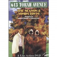 Songs for the Season and Yomim Tovim: A 613 Torah Avenue DVD