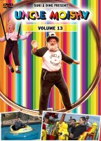 Uncle Moishy Volume 13 DVD