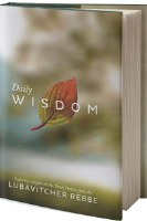 Daily Wisdom [Hardcover]