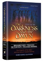 The Darkness and the Dawn [Hardcover]