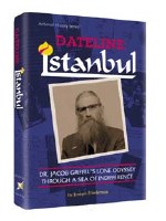 Dateline: Istanbul - Paperback