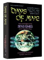 Days Of Awe: Sfas Emes [Hardcover]