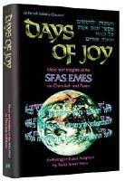 Days Of Joy: Sfas Emes - Hardcover