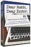 Dear Rabbi, Dear Doctor [Hardcover]