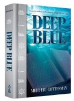 Deep Blue [Hardcover]