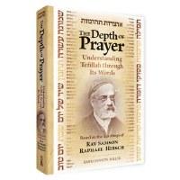 The Depth of Prayer [Hardcover]