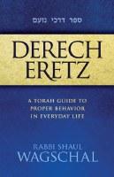 Derech Eretz [Hardcover]