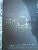 Developing a Torah Personality [Hardcover]