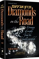Diamonds On The Road [Hardcover]