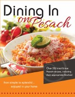 Dining In on Pesach [Hardcover]