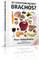 Do You Know Hilchos Brachos? [Hardcover]
