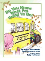 Do You Know What I'm Going to Be? [Hardcover]