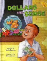 Dollars and Sense [Hardcover]