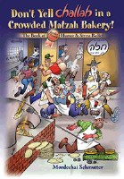 Don't Yell Challah in a Crowded Matzah Bakery! [Paperback]