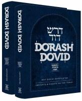 Dorash Dovid: 2 Volume Slipcased Set [Hardcover]