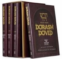 Dorash Dovid: Moadim 4 Volume Slipcased Set (English) [Hardcover]
