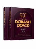 Dorash Dovid on Moadim 2 Volume Set [Hardcover]