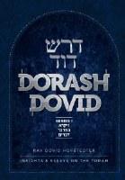 Dorash Dovid Volume 2 - Vayikra, Bamidbar, Devarim