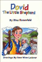 Dovid The Little Shepherd [Hardcover]