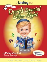 Dovy's Special Seder Night with Music CD [Hardcover]