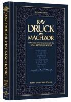Rav Druck on Machzor Yom Kippur [Hardcover]