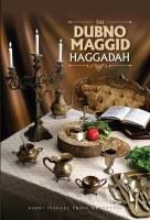 The Dubno Maggid Haggadah [Hardcover]