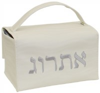 Esrog Box Holder Vinyl with Handle White Wavy Pattern with Silver Embroidery