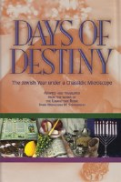 Days of Destiny [Hardcover]