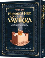 Eternal Fire of Sefer Vayikra [Hardcover]