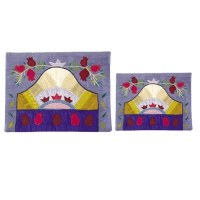 Yair Emanuel Raw Silk Tallit and Tefillin Bag Set - Pomegranates in Blue