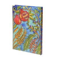 Yair Emanuel Large Decorative Bound Notebook - Pomegranate