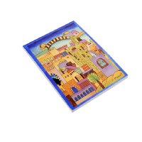 Notepad Jerusalem Design by Yair Emanuel Small