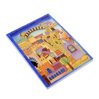 Notepad Jerusalem Design by Yair Emanuel Medium