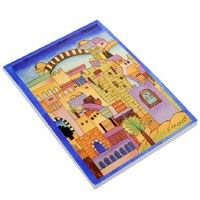 Notepad Jerusalem Design by Yair Emanuel Large