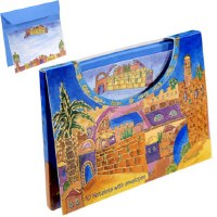 Yair Emanuel Large Notelets and Envelopes with Case - Jerusalem View