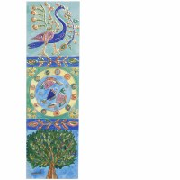 Yair Emanuel Cardboard Bookmark - Swan and Tree