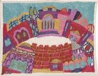 Yair Emanuel Hand Embroidered Afikoman Bag - Round Multicolor Jerusalem