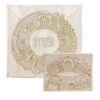 Yair Emanuel Hand Embroidered Afikoman Bag - Round Gold Jerusalem