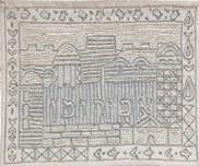 Yair Emanuel Hand Embroidered Afikoman Bag - Silver Jerusalem