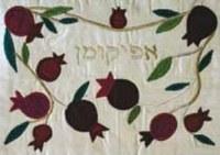 Yair Emanuel Raw Silk Afikoman Bag - Pomegranates on White