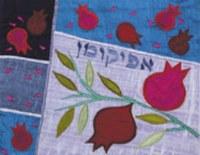 Yair Emanuel Raw Silk Afikoman Bag - Pomegranates on Blue